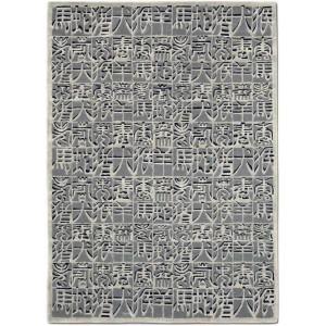 Tapis Ideogramma gris arborant des idéogrammes chinois Missoni Home